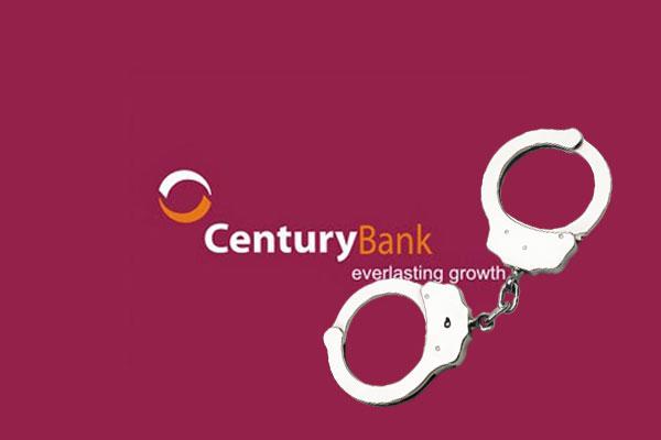 Permasalahan Bank Century Fitriasulistiawati